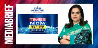 Image-Navika Kumar is Editor of Times Now Navbharat Hindi News Channel from Times Network Mediabrief