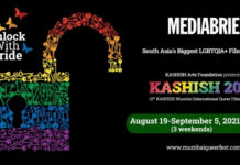 Image-55-films-to-compete-in-the-12th-edition-of-KASHISH-2021-MediaBrief.jpg