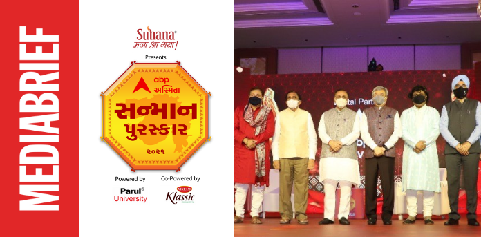 Image-ABP-Asmita-'Asmita-SanmanPuraskar-2021-MediaBrief.png