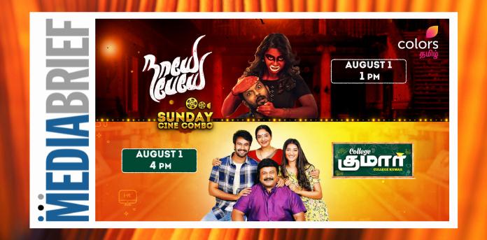 Image-Colors-Tamil-brings-Double-Dhamaka-Weekend-with-premieres-of-'Naaye-Peyae-and-'College-Kumar-MediaBrief.png