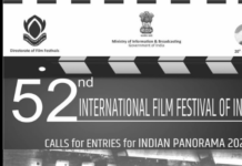 Image-Indian-Panorama-entries-52nd-IFFI-MediaBrief.png