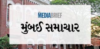 Image-Mumbai-Samachar-turns-200-MediaBrief.jpg