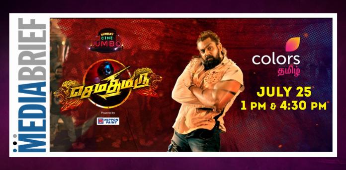Image-Sema-Thimiru-to-premiere-Colors-Tamil-MediaBrief.png