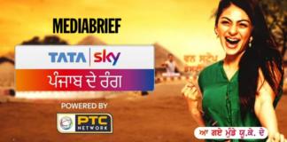 Image-Tata-Sky-PTC-Network-revamp-Tata-Sky-Punjab-De-Rang-MediaBrief.png