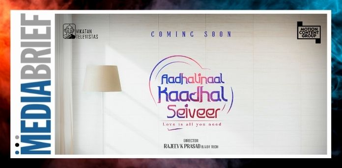 Image-Vikatan-Televistas-Motion-Content-Group-release-Aadhalinaal-Kaadhal-Seiveer-MediaBrief.jpg