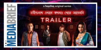 Image-hoichoi-trailer-of-'Robindronath-Ekhane-Kawkhono-Khete-Aashenni-MediaBrief.png