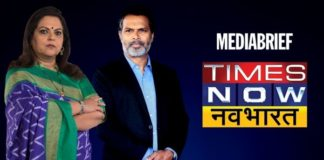 Image-times-network-to-launch-times-now-navbharat-hd-MediaBrief.jpg