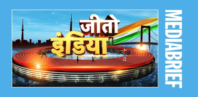 image jeeto india from news 18 Olympics specials MediaBrief