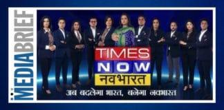 Image-Times-Now-Navbharat-gets-a-roaring-start-MediaBrief.jpg