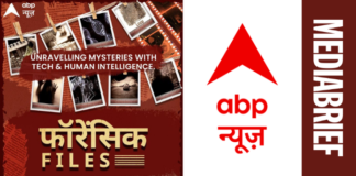 Image-abp-news-launches-crime-show-forensic-files-MediaBrief.png