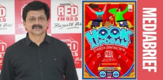 image-Hook-Aiypodam-RED-FM-AP-Telangana-MediaBrief.jpg