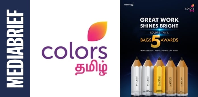 IMAGE-Colors-Tamil-bags-5-awards-at-Maddys-2021-MEDIABRIEF.jpg