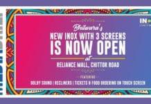 IMAGE-INOX-opens-2nd-multiplex-in-Bhilwara-MEDIABRIEF.jpg