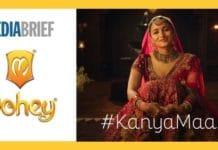 IMAGE-Mohey-Kanyamaan-campaign-MEDIABRIEF.jpg