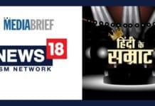 IMAGE-News18-HSM-Hindi-Ke-Samrat-contest-10-lakh-views-MEDIABRIEF.jpg