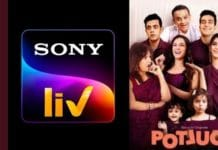 IMAGE-SonyLIV-launches-Potluck-campaign-MEDIABRIEF-2.jpg