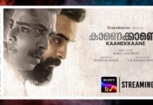 SonyLIV's first Malayalam release 'Kaanekkane' now streaming