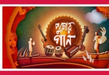 IMAGE-TV9-Bangla-launches-Sharodiya-campaign-MEDIABRIEF.jpg