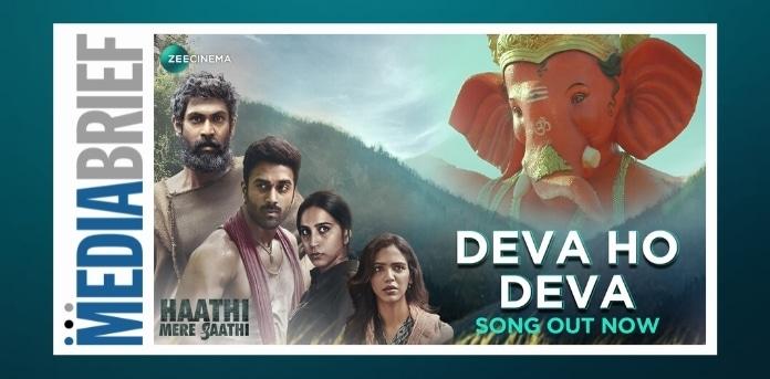 IMAGE-Zee-Cinema-Ganesh-Chaturthi-special-song-Haathi-Mere-Saathi-MEDIABRIEF.jpg