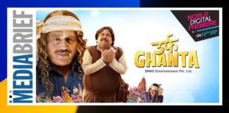 Image-ShemarooMe-BiiggBang-premiere-of-'Urf-Ghanta-MediaBrief.jpg